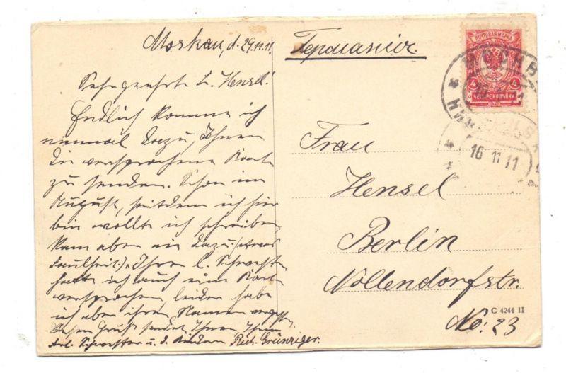 RU 101000 MOSKWA / MOSKAU, Cathedrale St. Basile-Blajennoy, kl. Einriss, Bahnpost / TPO / ambulant, 1911 1
