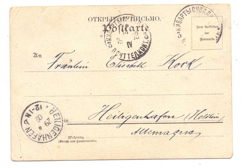 UKRAINE - ODESSA, Lithographie 1902, Hafen, Theater, Lengeron,  kl. Einriss 1