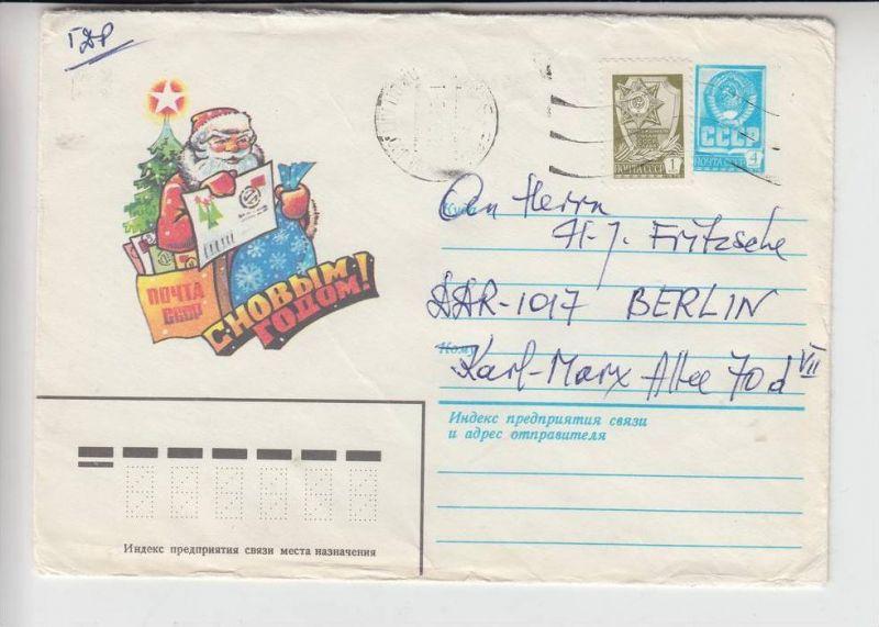 WEIHNACHTEN - SANTA CLAUS, NIKOLAUS, GA / Postal Stationary Russland