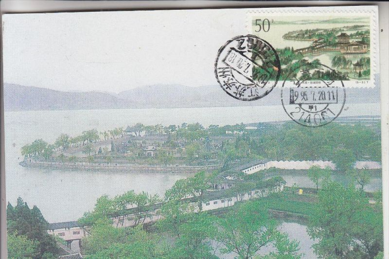 CHINA, 1995, Michel 2621, Maximum-Karte