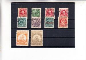 KRETA - Lot 10 Briefmarken o gestempelt