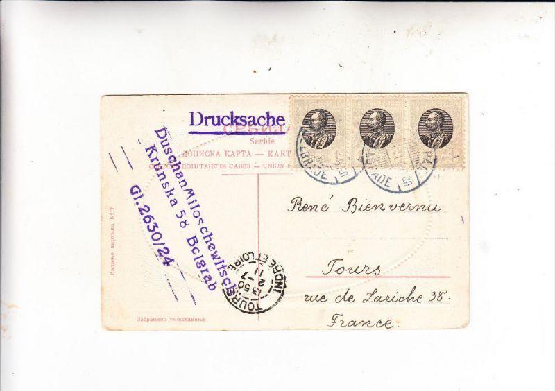 SRBIJA / SERBIEN - 1911, Michel 84, Mehrfachfrankatur, AK nach Frankreich