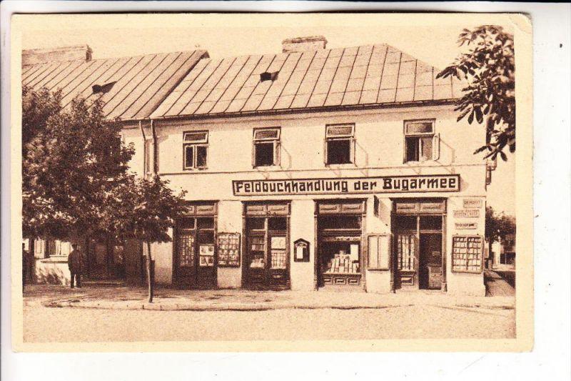 MILITÄR - 1.Weltkrieg, BIALA, Feldbuchhandlung der Bugarmee, 1916, deutsche Feldpost - Bibliothek