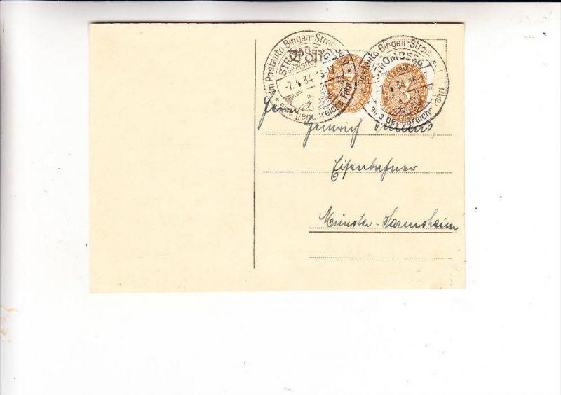 DEUTSCHES REICH, 1934, Michel Dienstpost 114, Mehrfachfrankatur, Stromberg, 7.4.34