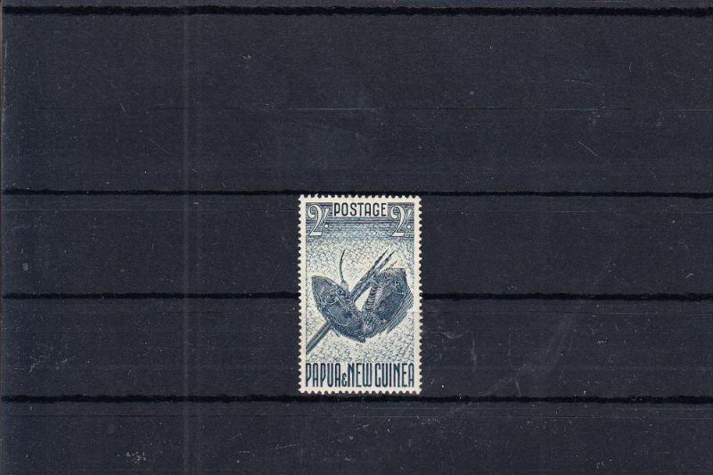 PAPUA NEW GUINEA, 1952, Michel 18, ** postfrisch