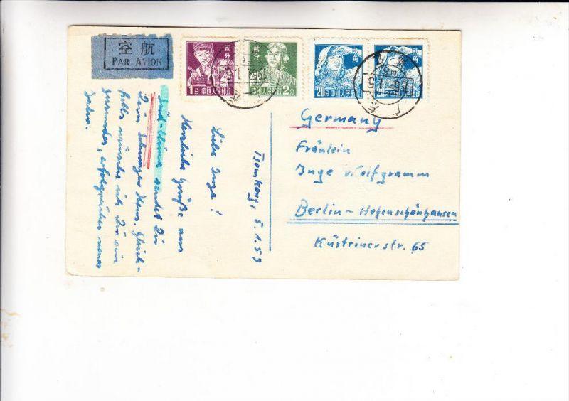 CHINA - 1959, AK aus Süd-China nach Berlin-Hohenschönhausen