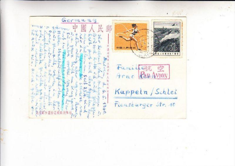 CHINA - 1960, Michel 343 & 503, AK-Mischfrankatur nach Deutschland