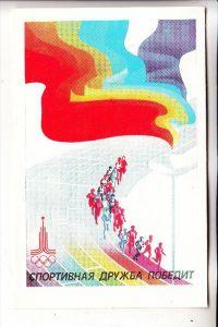 SPORT - LEICHTATHLETIK - OLYMPIA 1980 MOSKAU