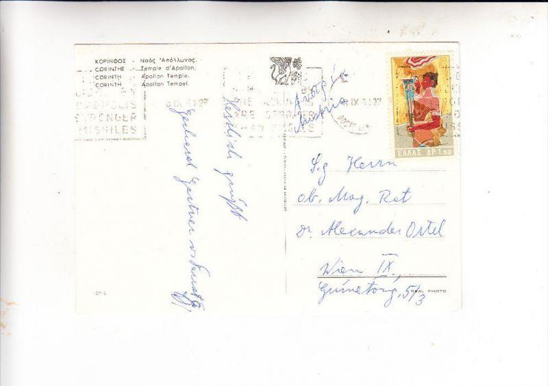 HELLAS / GREECE / GRIECHENLAND, 1961, Michel 768 Einzelfrankatur nach Österreich