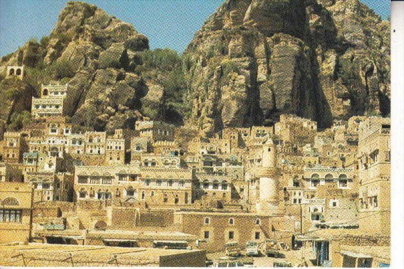 YEMEN / JEMEN - Tawillah