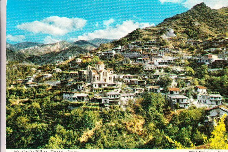 CYPRUS / ZYPERN, Moudhpulas Village