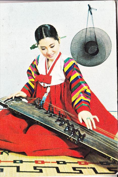 KOREA - SÜD, Kayakum, Werbe-Karte Korean Air Lines, 1975