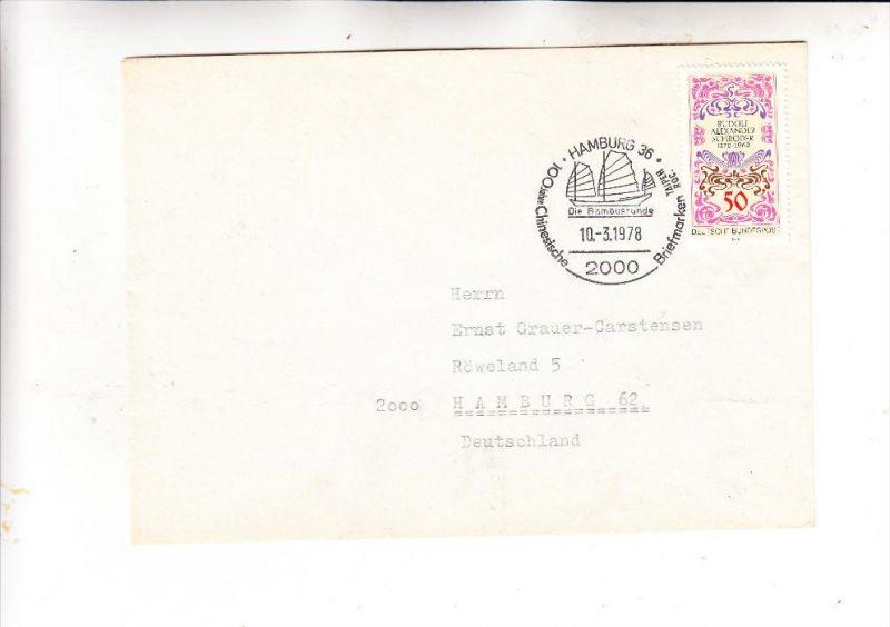 CHINA - 100 years chinese stamps, special canc. Hamburg 1978