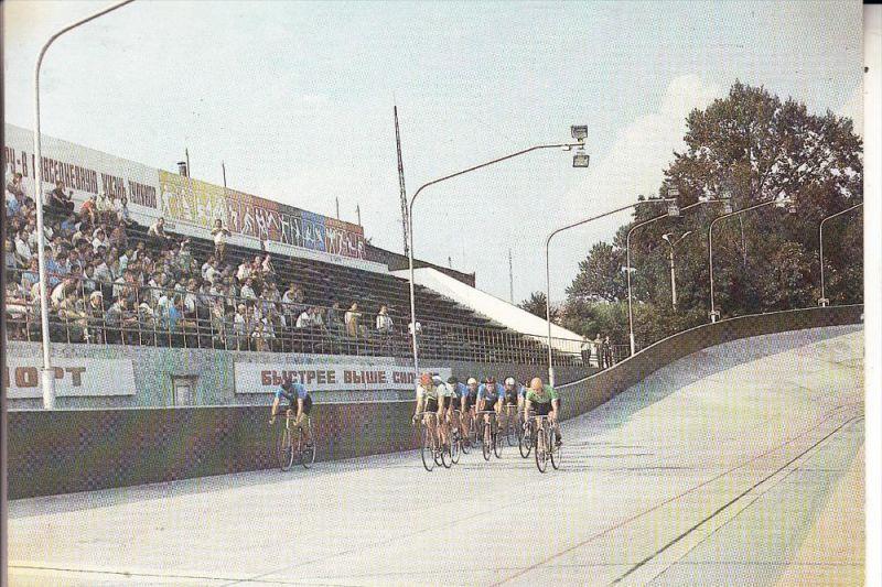 SPORT - RADSPORT / Cyclisme / Cycling / Wielersport / Ciclismo - TULA, Radrennbahn