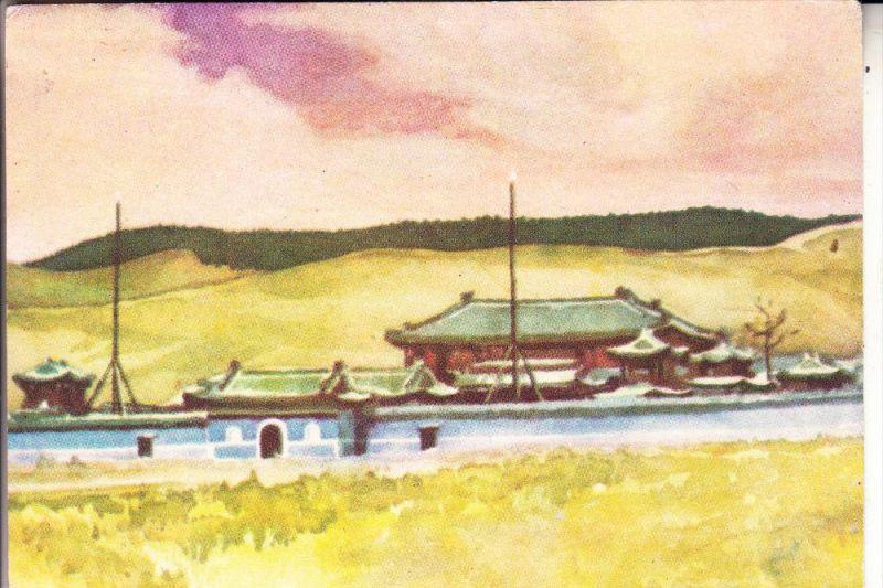 MONGOLIA / MONGOLEI - Künstler-Karte, Kloster Baiasgalantou