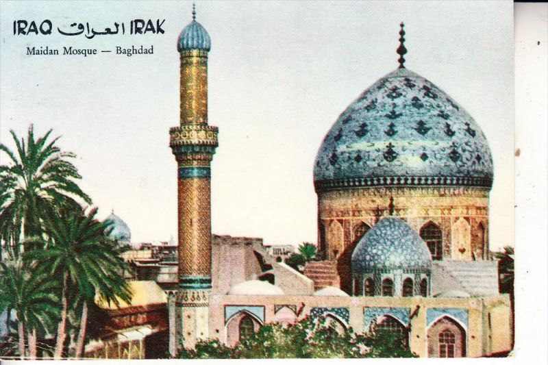 IRAK / IRAQ - BAGHDAD, Maidan Mosque
