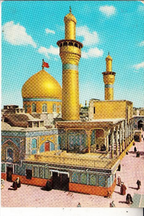 IRAK / IRAQ - KERBELA, Imam Husein Mausoleum
