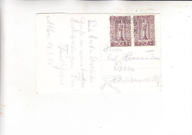 HELLAS / GREECE / GRIECHENLAND, 1947, Michel 558,  Mehrfachfrankatur nach Deutschland