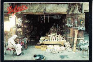 BAHRAIN - MANAMA, Shop