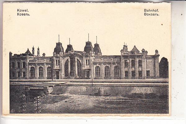 UKRAINE - KOWEL, Bahnhof / Station / La Gare