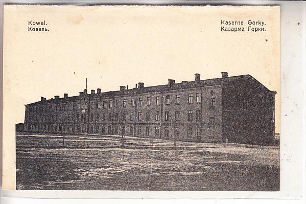 UKRAINE - KOWEL, Kaserne Gorky