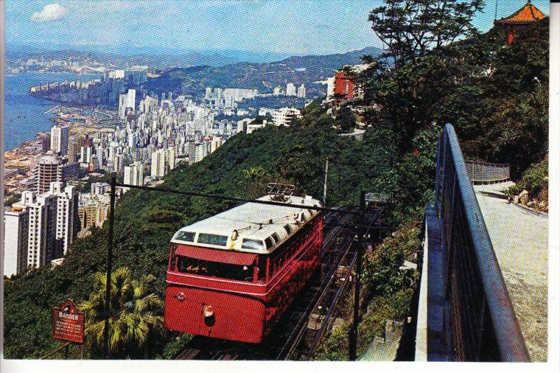 STRASSENBAHN / Tram - HONGKONG Peak Tramway