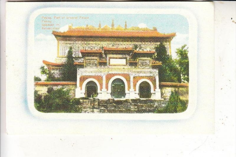 CHINA - BEIJING / PEKING, Kaiserpalast