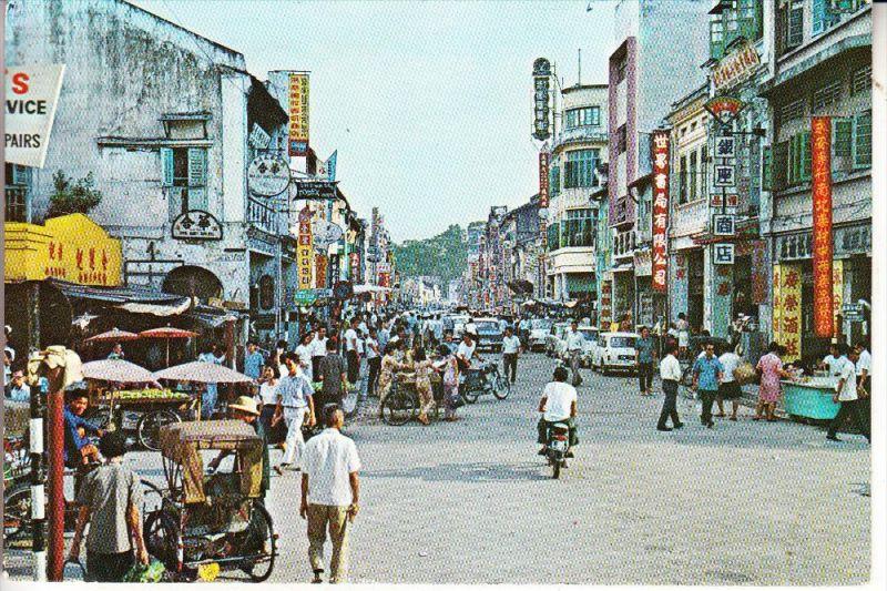MALAYSIA - KUALA LUMPUR, Street scene, 197.., no stamp