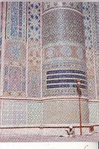 AFGHANISTAN - Herat, Great Mosque