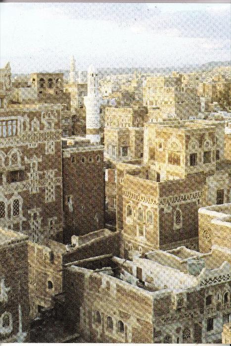 YEMEN / JEMEN - SANA'A, Typical architecture