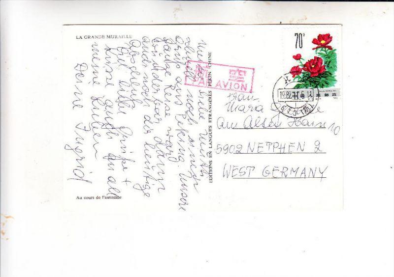 CHINA- 1982, Michel 1802, AK-Einzelfrankatur nach Deutschland