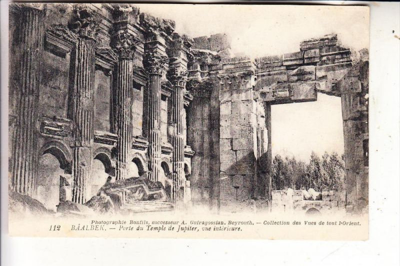 LIBANON - BAALBEK, Temple de Jupiter