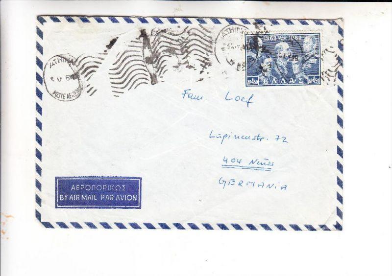 HELLAS / GREECE / GRIECHENLAND, 1963, Karamitsos 921, Einzelfrankatur nach Deutschland