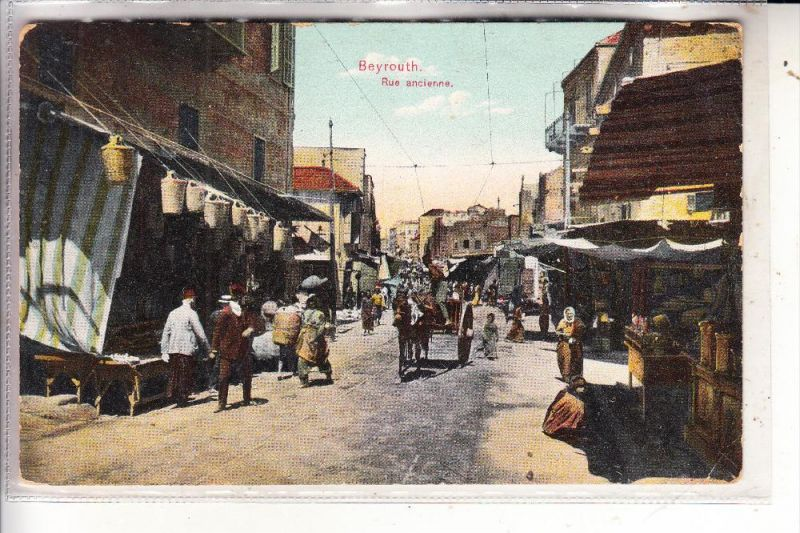 LIBANON - BEYROUTH, Rue ancienne
