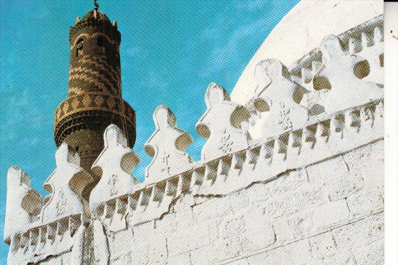 YEMEN / JEMEN - DHAMAR, Great Mosque