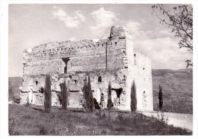 MAZEDONIEN - OHRID, Imaret Mosque