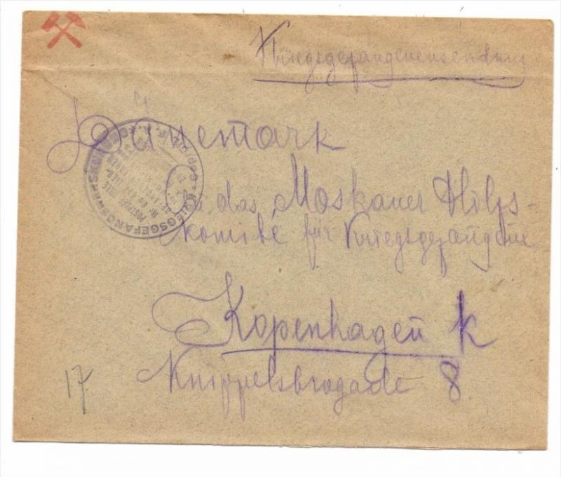 KRIEGSGEFANGENENPOST 1. Weltkrieg, 1916, russischer Offizier über das Inter, Rote Kreuz Kopenhagen, Zensur Osnabrück