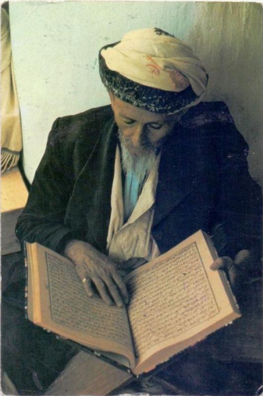 YEMEN / JEMEN - Reader of the Coran