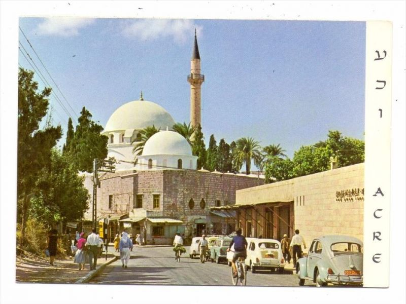ISRAEL - AKKON / AKKO / ACRE, Mosque, Volkswagen, FIAT