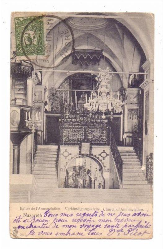 ISRAEL - NAZARETH, Verkündigungskirche, 1906, türkische Frankatur