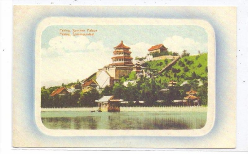 CHINA - PEKING / BEIJING, Summer Palace, color