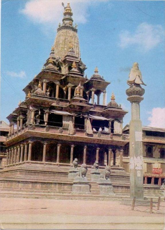 NEPAL - PATAN, Krishna Mandir