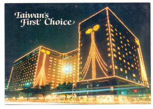 TAIWAN - TAPEI, Lai Lai Sheraton Hotel