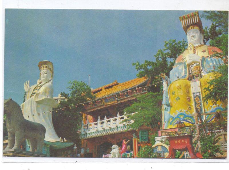 HONGKONG - Live Guard Club, Repulse Bay