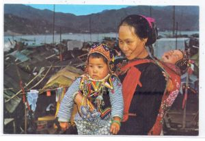 HONGKONG - Queer Dress  of Boat Woman and children