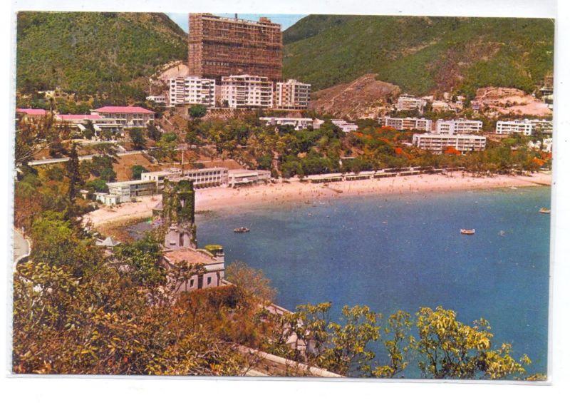 HONGKONG - Repulse Bay, 1965