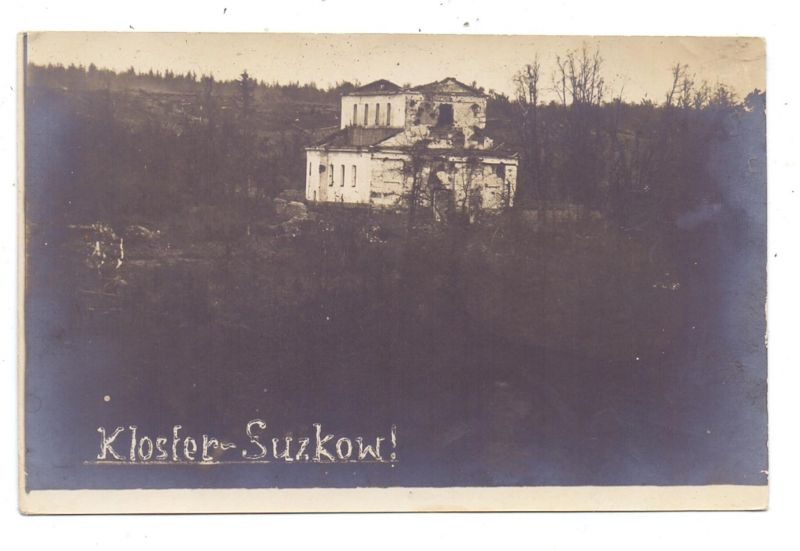BELARUS / WEISSRUSSLAND - SMARHON, Kloster Suzkow, Photo-AK Barnickel