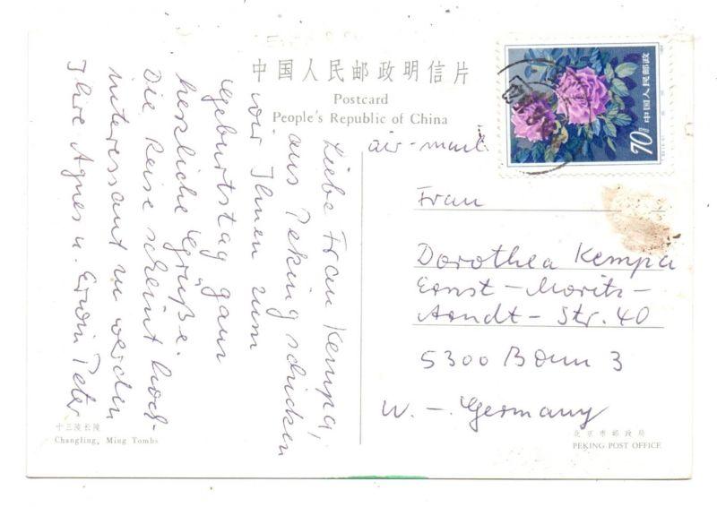 CHINA - 1984, Michel 1931, AK-Einzelfrankatur nach Deutschland