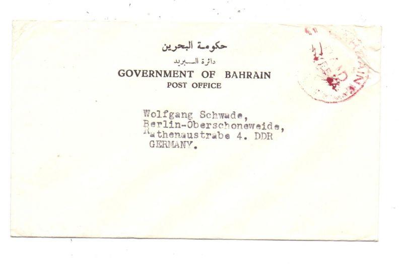 BAHRAIN - Brief der Postverwaltung in die DDR, Druckstelle