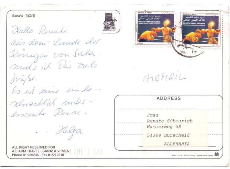 YEMEN Republic, 1995, World Boxing Champion, Michel 159 (2), large size postcard